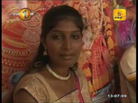 News 1st Prime time Lunch Shakthi TV 31th August 2016