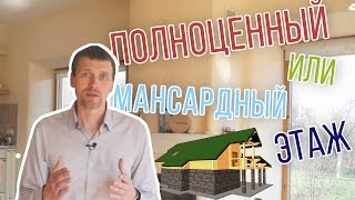 видео Дом из брусьев: популярно, красиво и выгодно?