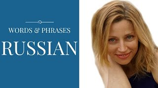 Learn Russian Days of the Week - Lessons for Beginners
