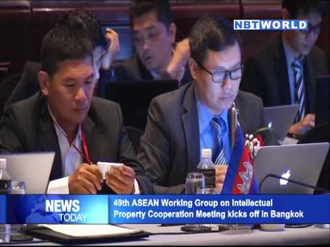 49th ASEAN Working Group on Intellectual Property Cooperation Meeting kicks off in Bangkok