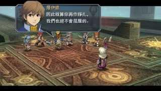 The Legend of Heroes: Zero no Kiseki - Final Boss (Phase 2 & 3)