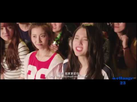 mirae - band chinese version short from movie forever young 2015