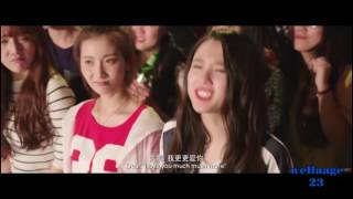 Video mirae - band chinese version short from movie forever young 2015 download MP3, 3GP, MP4, WEBM, AVI, FLV Desember 2017