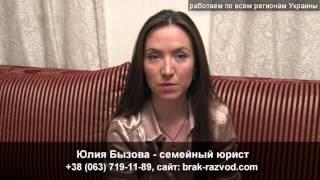 Адвокат Гайворон Акт гражданского состояния(, 2016-07-19T11:46:33.000Z)