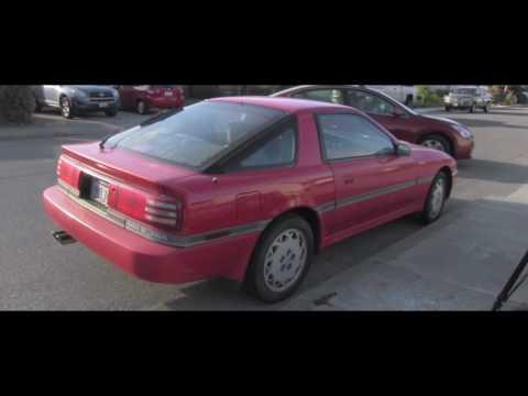 1989 Toyota Supra for sale