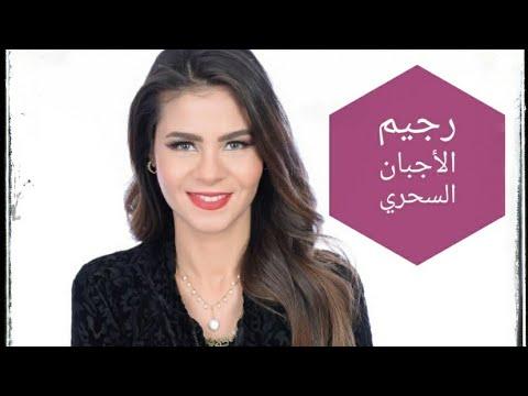 رجيم الأجبان السحري السريع .. هناكل فيه التشيز كيك كمان 😍