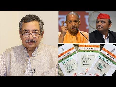 Jan Gan Man Ki Baat, Episode 209: UP By-Election Results 2018 and SC on Mandatory Aadhaar Linkage