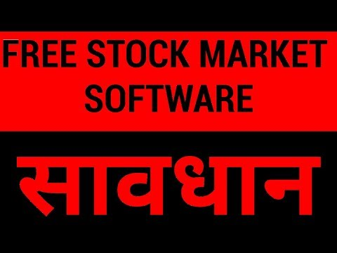 Beware of FREE Stock Market Software for Technical Analysis