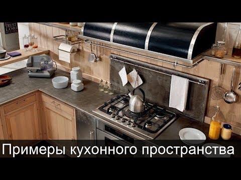 """4 ЛУЧШИХ МОДЕЛЕЙ КУХНИ В СТИЛЕ """"РЕТРО"""""""