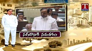 నగరానికి నవశకం  Telugu