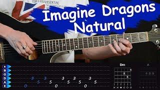 Imagine Dragons - Natural на гитаре разбор от Гитар Ван
