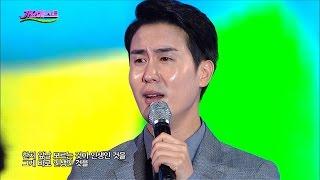 신유 - 꽃물/일소일소 일노일노 (가요베스트 486회 영양2부) Shin Yu