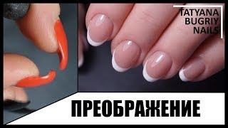 ШОКирующие Натуральные Ногти! Преображение Закрученных Ногтей! Французский маникюр