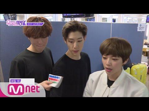 nayeon dating