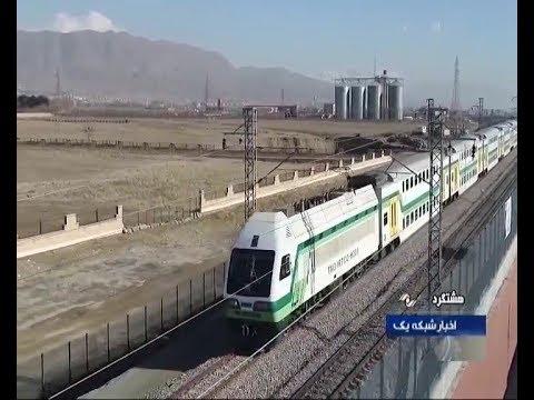 Iran President Rohani unveiled Hashtgerd to Tehran metro railway گشايش راه آهن مترو تهران به هشتگرد