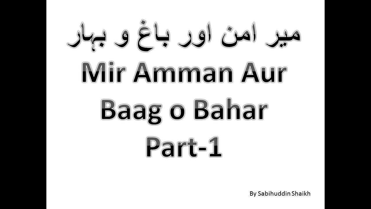 Bagh O Bahar In Urdu Pdf