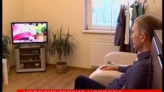 видео Взять ипотеку на вторичное жилье в Новосибирске