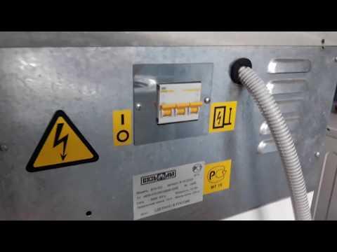 Промышлиная машинка Вязьма В10-22331