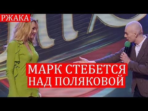 Такого никто не ОЖИДАЛ - Оля Полякова и Прозрачный Гонщик отжигают в Финале Лиги Смеха ДО СЛЕЗ!