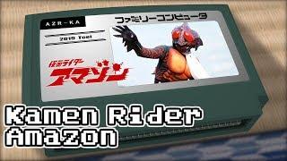 アマゾンライダーここにあり/仮面ライダーアマゾン 8bit