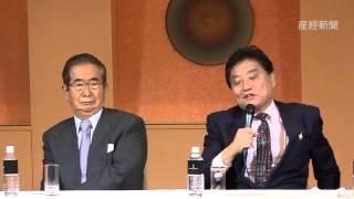 太陽の党・減税日本合流会見No5