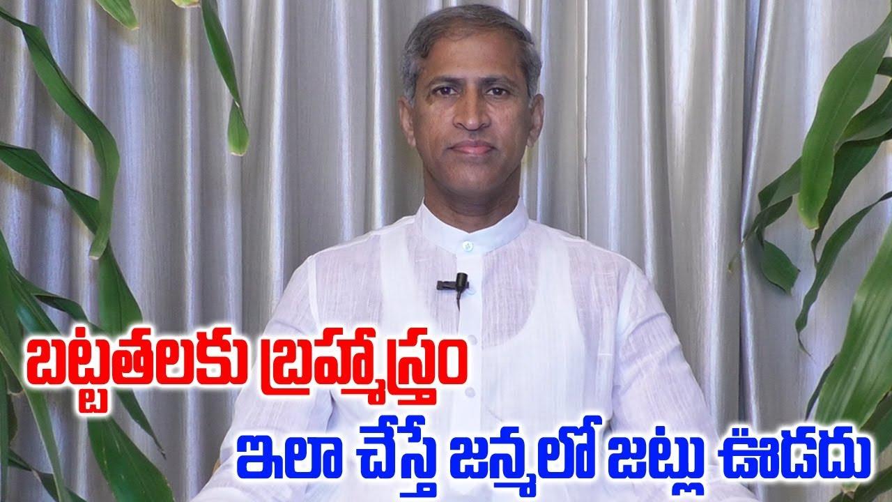 scădere în greutate manthena satyanarayana raju