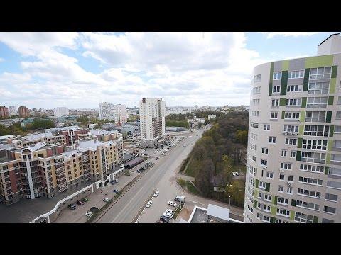 My Neighborhood in Ufa, Russia