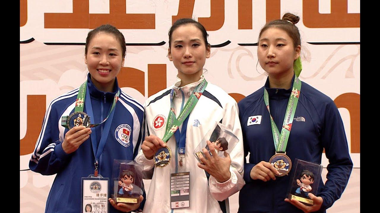 2016第九屆亞洲武術錦標賽09/01套路比賽:女子太極拳