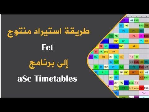 Asc Timetables Indir