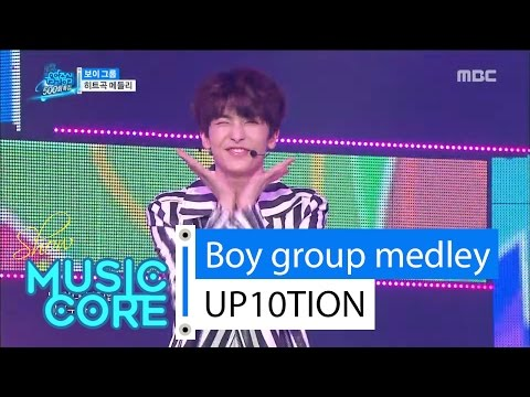 [Special stage] UP10TION-Boy group medley, 업텐션 - 보이그룹 메들리 Show Music core 20160416