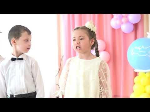 Иркутск детский сад 36 группа 3 Выпуск 2019