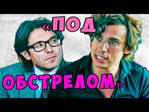 Малахов «под обстрелом»:  Звезды ополчились против издания «СтарХит»!