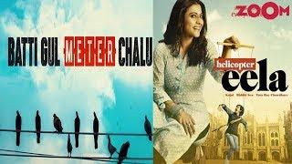 'Batti Gul Meter Chalu' & 'Helicopter Eela'  Clash Averted?