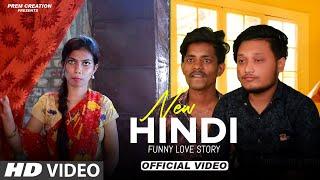 COKA : Sukh-E Muzical Doctorz | Teacher or Student ka pyaar | Jaani | F.t Purnima | Prem Creation |