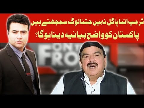 On The Front With Kamran Shahid - 2 January 2018 - Dunya News