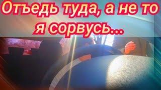 ЯНДЕКС ТАКСИ, ОСТАНОВИТЕСЬ! Как Яндекс провоцирует на конфликты