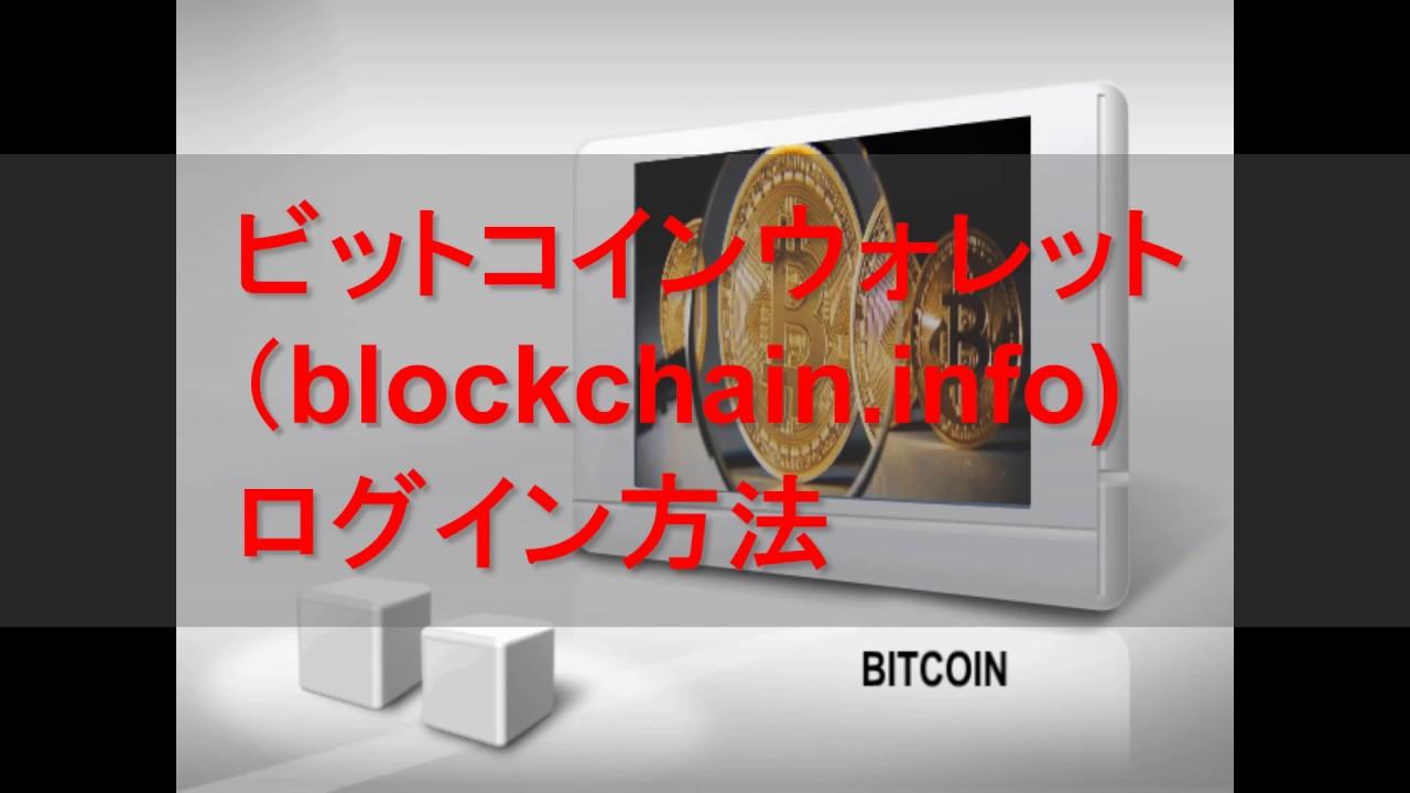 【楽天ウォレット】楽天ポイントでビットコイン取引を始めよう ptから購入できる仮想通貨