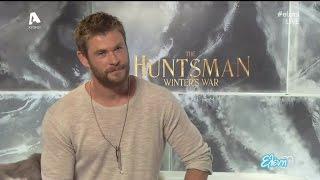 Ο Chris Hemsworth μιλά στον Θοδωρή Κουτσογιαννόπουλο -