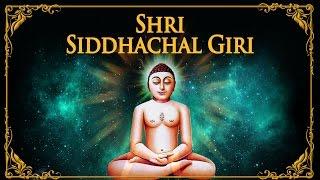 Shri Siddhachal Giri Namo Namah | Deepali Somaiya | Jain Bhajan | Jain Stavan