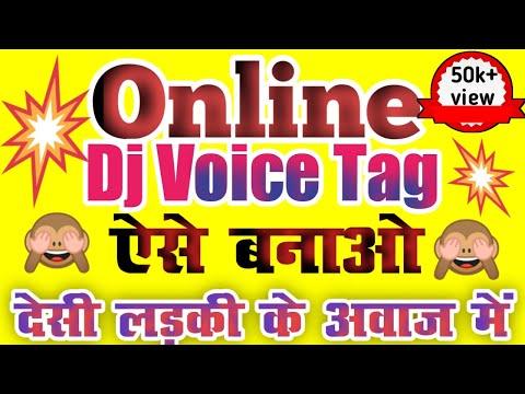 Online dj voice tag kaise banaye || online studio voice tag kaise banaye