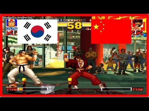 Kof 95 - kukisa (south korea) vs QuanZhen (china) Fightcade