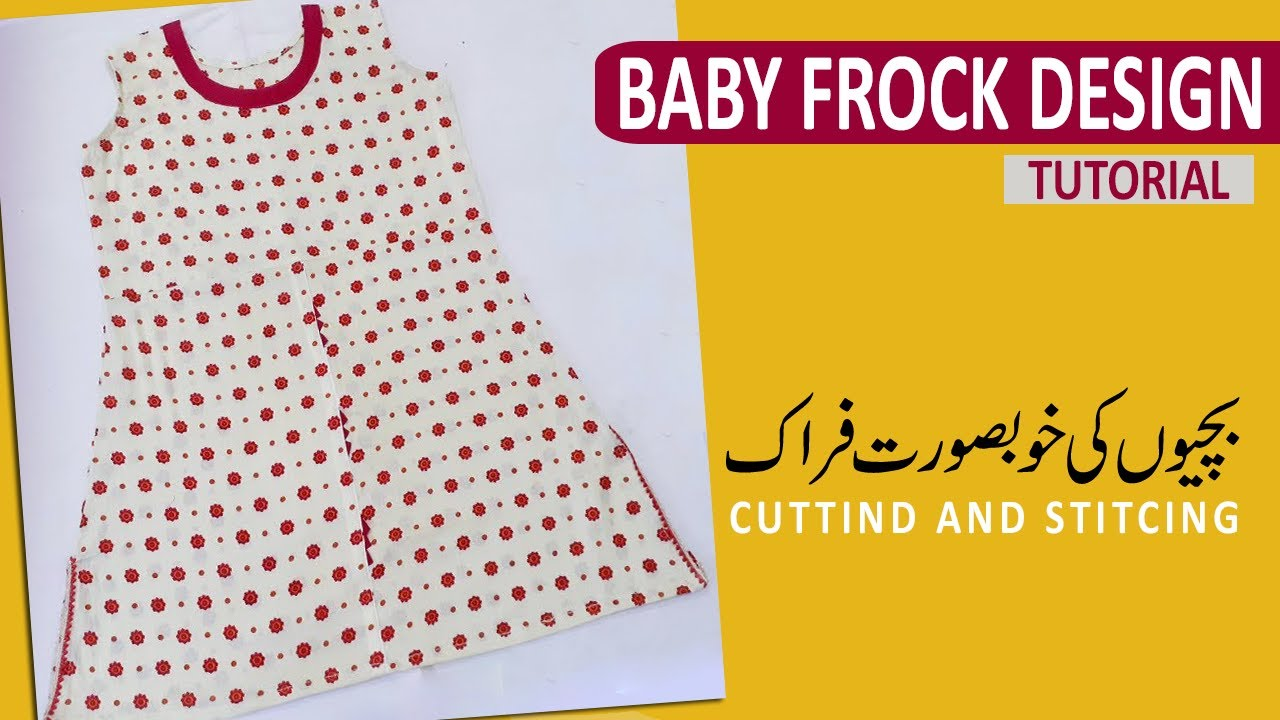 Summer Baby Frock Design || Frock Cutting And Stitching || Neck Design || CHUGHTAI – Ready To Wear