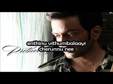 Azhalinte Azhangalil Lyrics Mp4