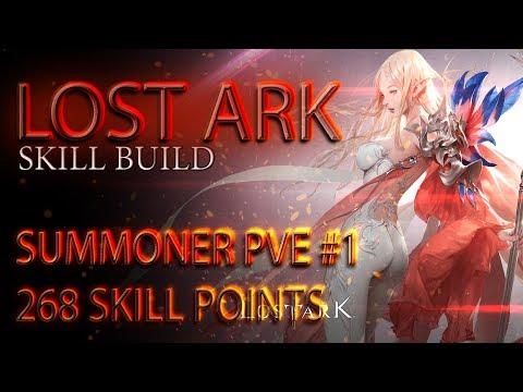 Lost Ark. Summoner PVE - #1 Build. 268 SP \ Призывательница PVE билд #1. 268 скилл-поинтов