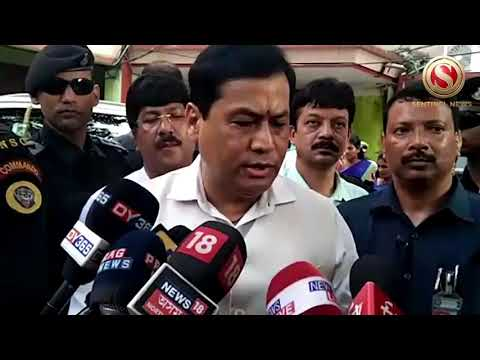Chief Minister Sarbananda Sonowal holds flood review meeting in Cachar