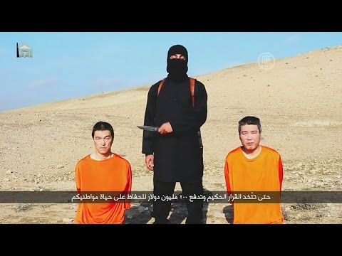 ИГИЛ захватило в