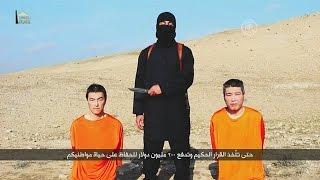 ИГИЛ захватило в заложники двух граждан Японии (новости)