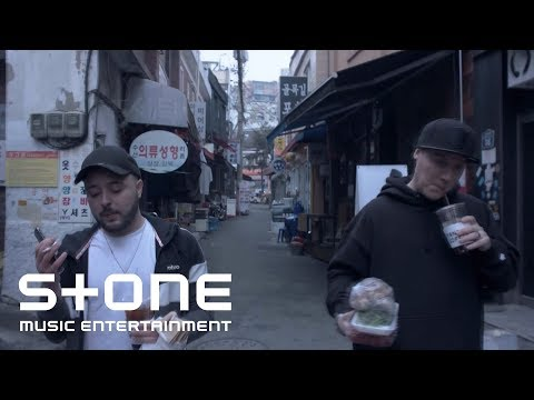 Part Time Cooks - On the Way MV