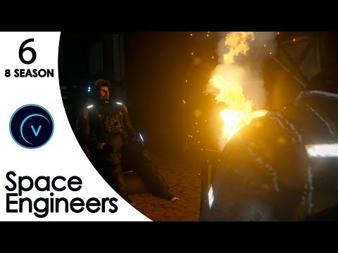 "Space Engineers (S8) #6 ""У костра"""