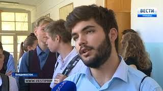 Итальянский школьник знакомится с русским языком и культурой во Владивостоке